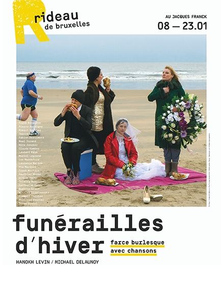 http://beataszparagowska.com/files/gimgs/th-35_funerailles-dhiver.jpg